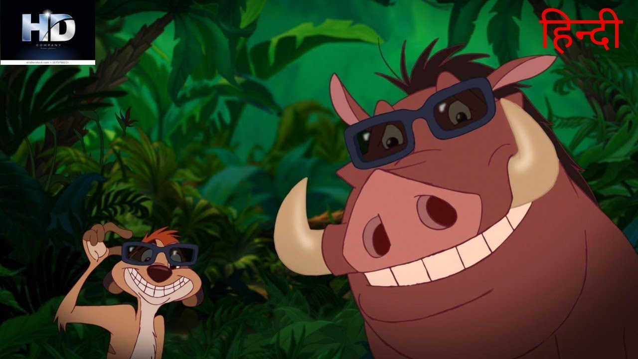 Download Timon & Pumbaa - Timon & Pumbaa In Hindi Dubbed   Animated Cartoon For Kid's   Discovery Kid's 2020