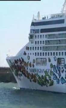 Norwegian Gem Maiden Voyage Departure