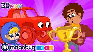 Гонка Монстров! -Детские мультики | Morphle | Морфл | Moonbug Kids
