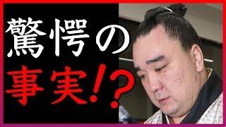 記事タイトル 【白鵬】日馬富士の後に貴ノ岩に暴行していた「ある超大物...