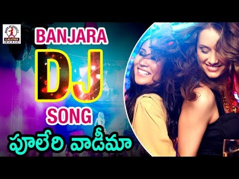 lalitha audios telugu dj songs free download