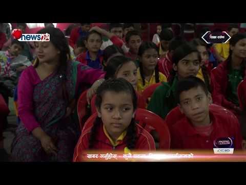 DF_ Episode _973_Sikshya Darpan _ भिमेश्वर एकेडेमिको एक दिने तालिम सम्पन्न ! Bhimeshwor Academy