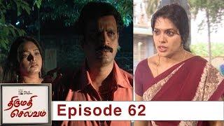 Thirumathi Selvam Episode 62, 15/01/2019 #VikatanPrimeTime