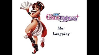 SNK Gals Fighters [NGP] Q.O.F. Mode - Mai