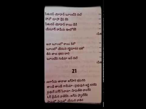 పేతురన్ యోహన్ || Pethuran yohana || banjara christian song || Banjara Jesus song