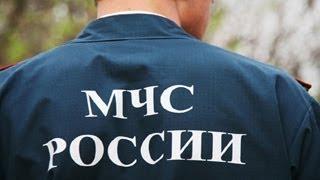 Лицензия МЧС(, 2014-06-02T18:05:00.000Z)