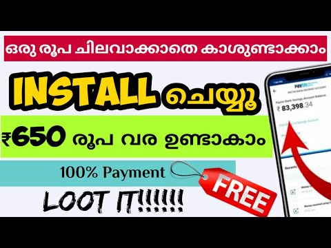 650rs Free    Best Money Making Apps Malayalam 2021    Best Money Making Apps Without Investment
