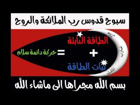 62ed1671f أختنا الكريمة بالإسلام نحيا - صفحة 4