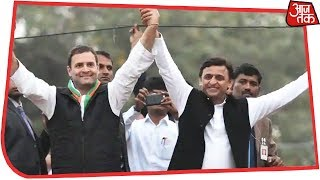 After BSP, Samajwadi Party Now Extends To Congress In Madhya Pradesh   Breaking News