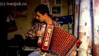 Вопли Видоплясова - Весна (кавер-пародия под гармонь)