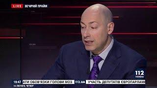 """Гордон о запрете сериала """"Слуга народа-3"""""""