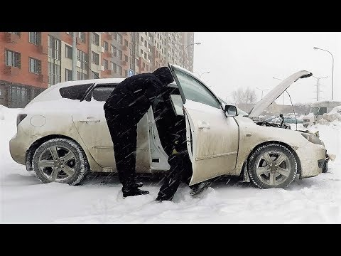 Хуже чем АВТОХЛАМ?! Купил автомобиль и ПОПАЛ! Mazda 3