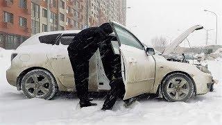 Хуже чем АВТОХЛАМ?! Как НЕ НАДО покупать автомобиль! Mazda 3