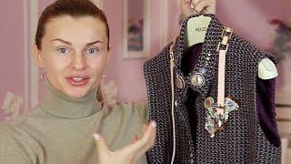 Мода и Стиль Красивые Вещи (KatyaWORLD)
