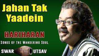 Jahan Tak Yaadein | Hariharan | Swar Utsav - Hariharan -  Songs of the Wandering Soul