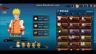 Naruto online: unlock Naruto ramen