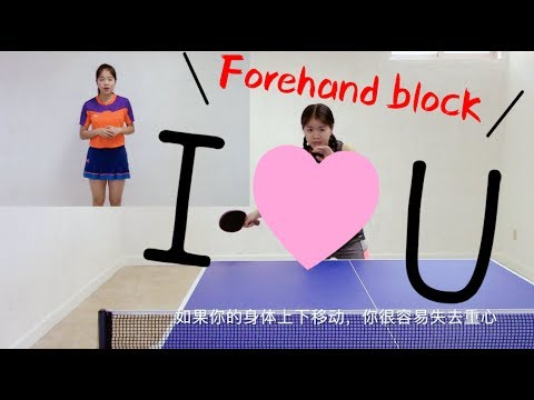 13.How to play forehand block——Yangyang's table tennis lessons