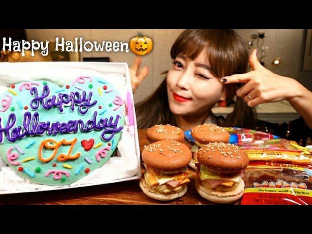SUB] Hamburger Flavor Macaron Great King Macaron ASMR 햄버거 맛 마카롱 대왕 마카롱 젤리 먹방 MUKBANG KOREAN FOOD