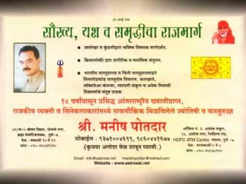 Adinath salvi astrologer pune address free