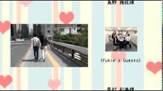Jun & Yukie ENDROLL 写真なし