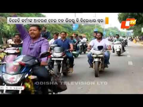 Pratidin 18 September 2017 | Every Day News Odisha - OTV