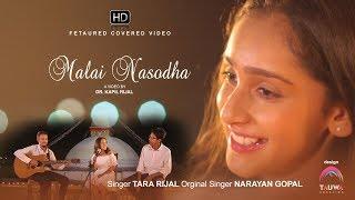 New Cover Song | Malai Na Sodha | By Tara Rijal | Original song by Narayan Gopal