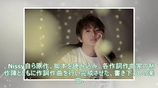 Nissy(西島隆弘)、吉沢亮主演の映画『あのコの、トリコ。』主題歌に新...