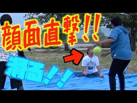 【新球技】ローションドッヂボール相撲
