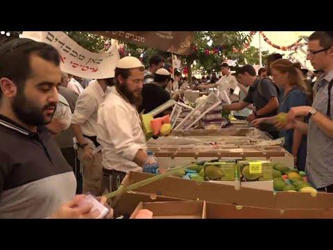 ערב סוכות תש'ף: חגיגת ארבעת המינים בשוק מחנה יהודה
