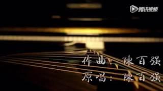 Instrumental mandarin(15)