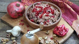 Лобио с орехами и зернами граната