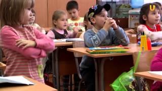 Ладушки 20. Курсы подготовки к школе.