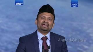 Hamd o Sana Usi Ko - Jalsa Salana UK 2018 - Nasir Ali Usman - Nazam Islam Ahmadiyya