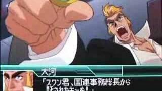 battle movie srw w ジェネシック ガオガイガー genesic gaogaigar 止め演出技