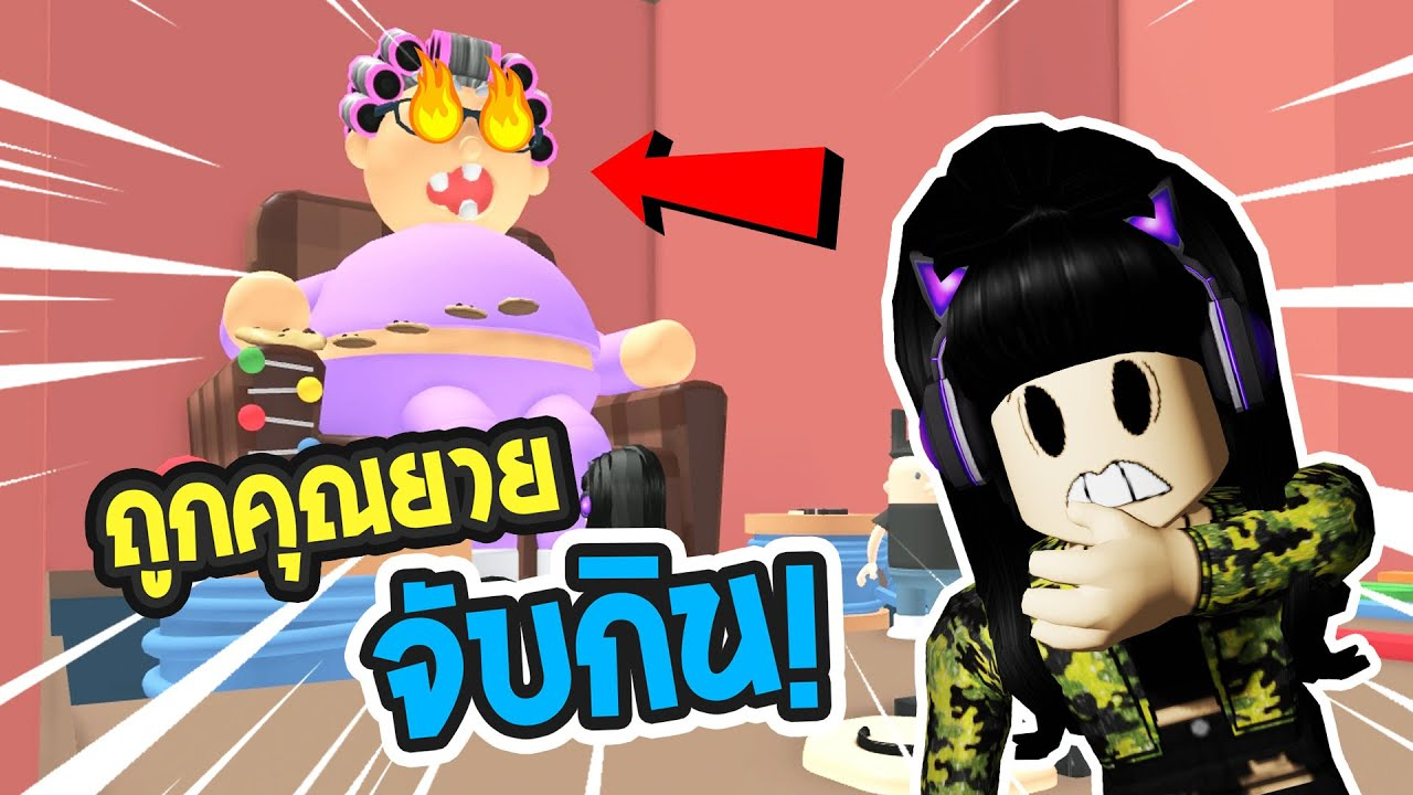 Tips Escape Grandmas House In Roblox For Android Apk Download Escape Grandma House Obby Roblox