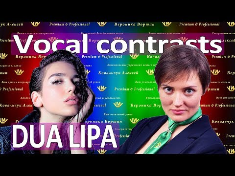 VOCAL CONTRASTS OF DUA LIPA :: How to make a hit song in five minutes :: How to sing New Rules