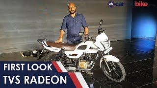 TVS Radeon: First Look | NDTV carandbike