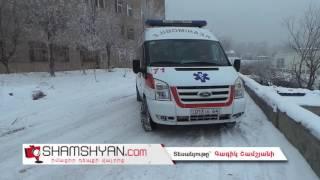 Ողբերգական դեպք Երևանում  փրկարարներն ու բժիշկները տնակում հայտնաբերել են 80 ամյա կնոջ դի