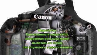 EOS 500D Body_ canon eos 500d_(Достоинства canon eos 500d : Легкий, удобный в плане меню и расположения кнопок,при наработанной сноровке смена..., 2014-08-17T17:21:58.000Z)