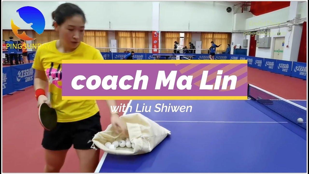 Download Coach Ma Lin improved Liu Shiwen pendulum serve