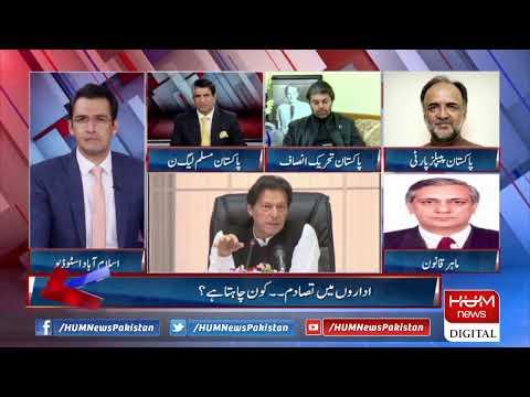 Pakistan Tonight - Thursday 28th November 2019