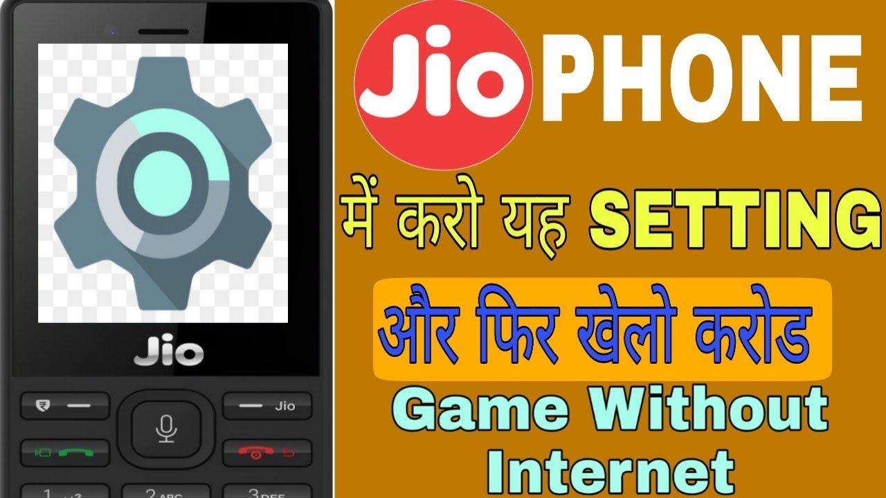 Download How To Play Game On New Setting In Jio Phone !! �क सेटिंग करो फिर खेलो करोडो Game_(Hindi)