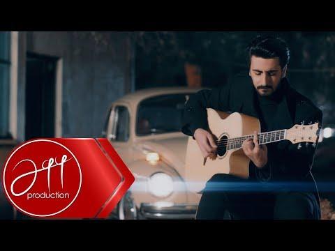 Fırat Zirek - Güneşim Ol (Official Video)