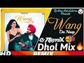 Wang Da Naap Dhol Remix Ammy Virk|Dance Mix|Avee