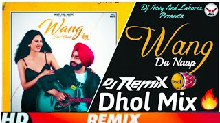 Gambar cover Wang Da Naap Dhol Remix Ammy Virk|Dance Mix|Lahoria Production