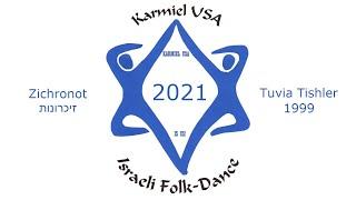 Karmiel USA 2021 - Zichronot