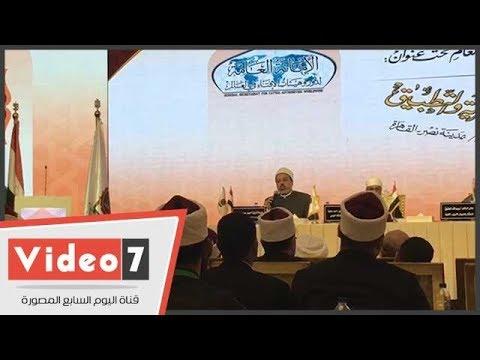 أمين الفتوى: الإفتاء فرض كفاية ومنصب شريف وعظيم  - 13:55-2018 / 10 / 17