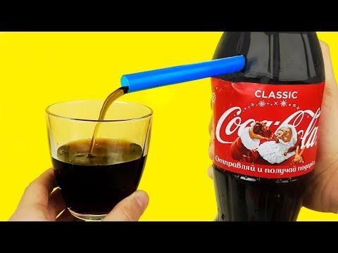 10 AWESOME COCA COLA TRICKS!