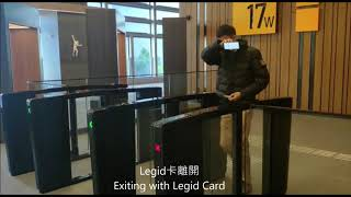 HKSTP Turnstile & Lift Control (Facial+Scramble QR Code+Card) || 香港科學園閘機及電梯派號系統