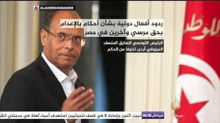 ردود الأفعال الدولية بشأن أحكام الإعدام في مصر